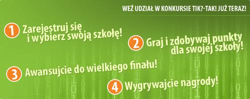 wez_udzial